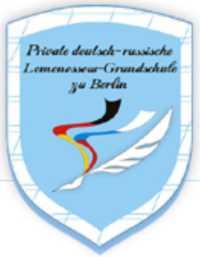 Logo_lomonossow